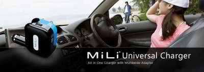 Logo Caricabatterie Mili
