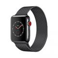 Ricambi Apple Watch 3 Serie