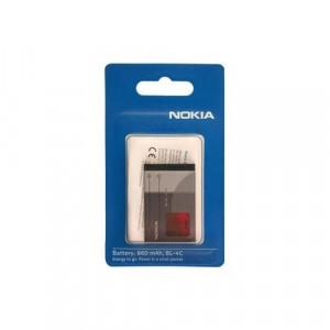 Batteria ORIGINALE Nokia BL-4C