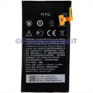 Batteria Interna HTC WINDOWS PHONE 8S BM59100, 35H00204-01M