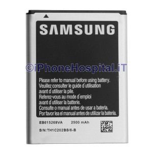 Batteria Interna Sansung Galaxy Note N7000 Originale
