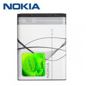 Batteria ORIGINALE Nokia BL-5B
