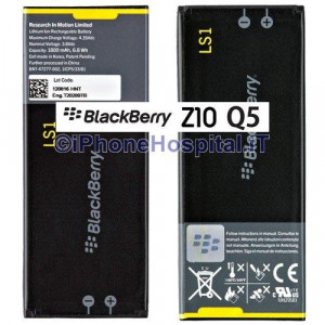 Batteria Originale Blackberry LS1