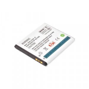 Batteria per Sony-Ericsson XPERIA Arc ba750