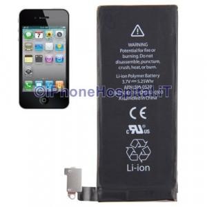 Batteria sostituitiva per Apple iPhone 4 A1332 - 616-0513 - 616-0520 - 616-0521
