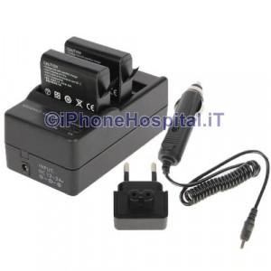 Carica Batterie Doppio Casa e Auto per GOPRO HERO 4 - AHDBT- 401