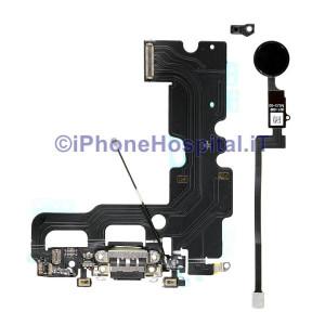 Connettore Ricarica per Ripristino Tato Home Nero iPhone 7 Chip Apple MFI