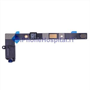 Jack Cuffie Audio Flat Cable Nero iPad Mini 4 Versione 4G