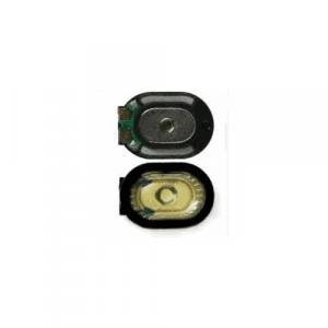 Suoneria Buzzer Blackberry 8100